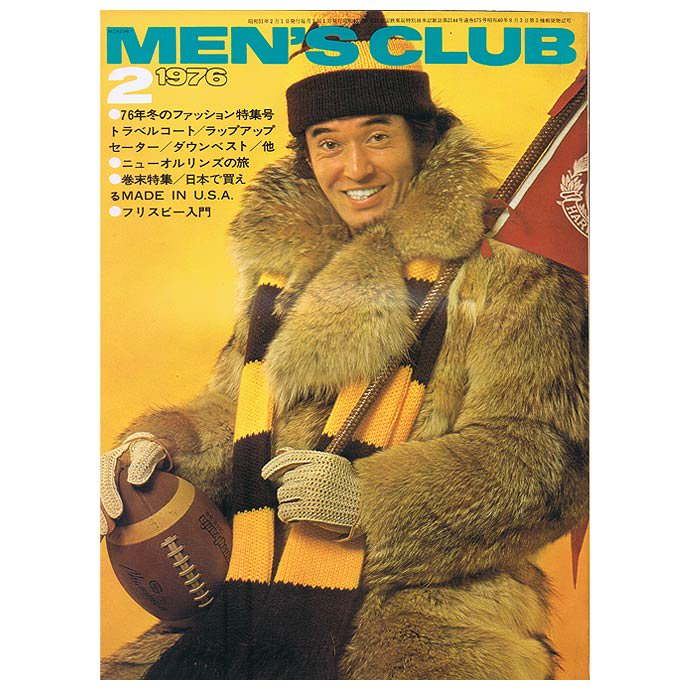 Bookstore MEN'S CLUB Vol.175 1976年2月号<img class='new_mark_img2' src='//img.shop-pro.jp/img/new/icons47.gif' style='border:none;display:inline;margin:0px;padding:0px;width:auto;' /> 01