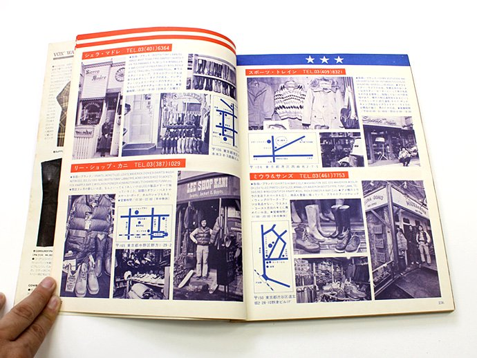 Bookstore MEN'S CLUB Vol.175 1976年2月号<img class='new_mark_img2' src='//img.shop-pro.jp/img/new/icons47.gif' style='border:none;display:inline;margin:0px;padding:0px;width:auto;' /> 02