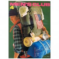 Bookstore MEN'S CLUB Vol.177 1976年4月号