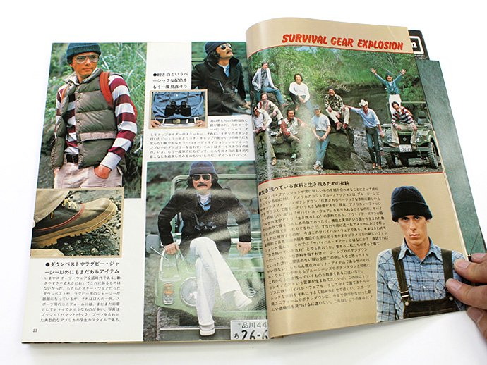 78775808 MEN'S CLUB Vol.184 1976年10月号 02