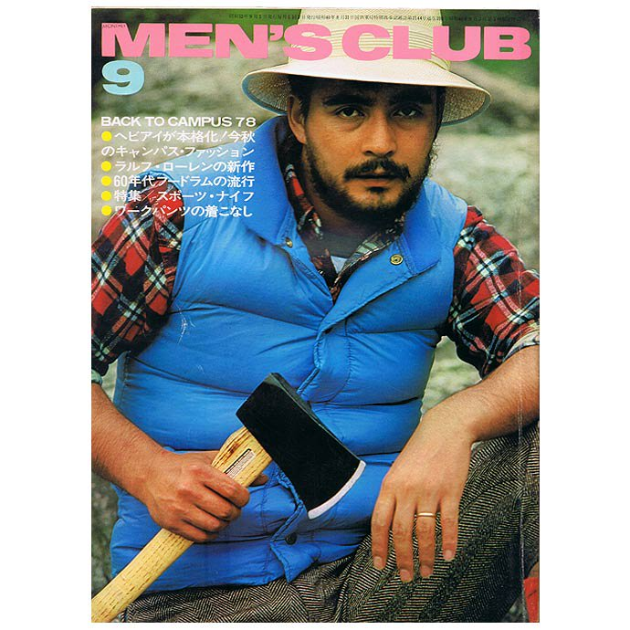 Bookstore MEN'S CLUB Vol.196 1977年9月号 01