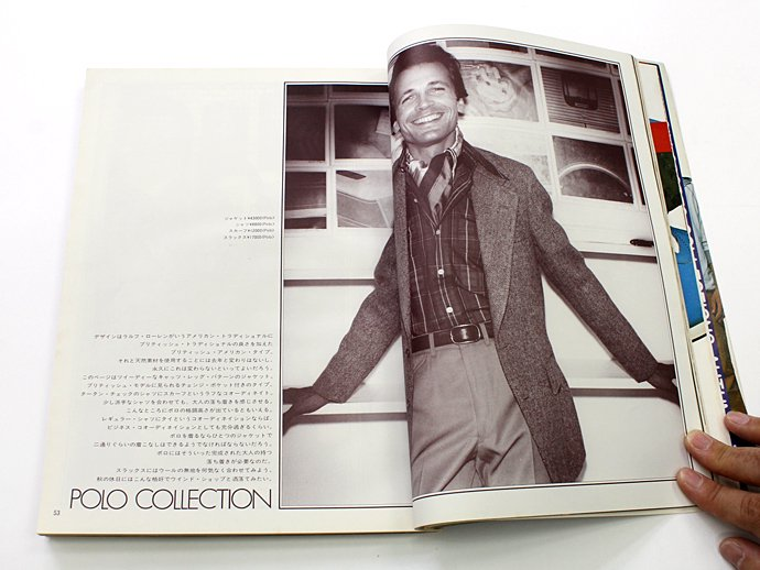 78776408 MEN'S CLUB Vol.196 1977年9月号 02