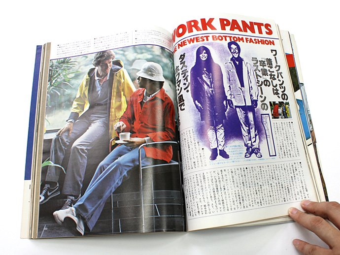 Bookstore MEN'S CLUB Vol.196 1977年9月号 02
