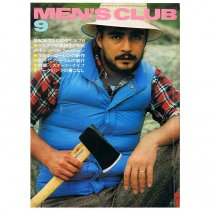 Bookstore MEN'S CLUB Vol.196 1977年9月号