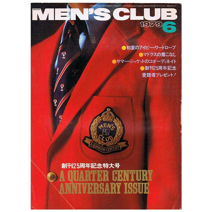 78776726 MEN'S CLUB Vol.219 1979年6月号 01