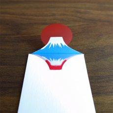 Mt.envelope pochi【期間限定 桜咲くポチ袋】