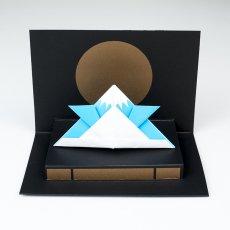 Origami Fuji Stand