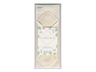 竹の布ナプキン スターターミニキット