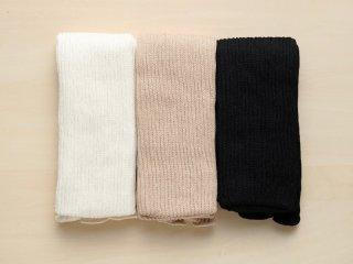 シルクとコットン/オーガニックコットンの二重織りレッグウォーマー ゆったり