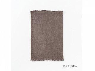 シルク薬効草木染めボディロール 丁字 丁字濃い/丁字