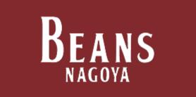 Nagoya Beans -自家焙煎珈琲豆専門店なごやビーンズ-