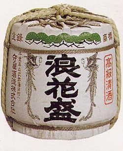 飾り樽 四斗タイプ