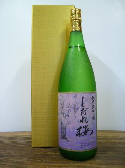 【伝説の地酒】純米大吟醸 しだれ桜17-1800ml