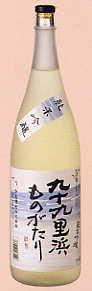 純米吟醸 九十九里浜ものがたり 15度 1800ml