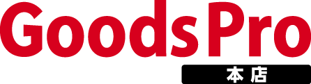 グッズプロ本店 のぼり源 のぼり旗製造・販売 既成のぼりデザイン 72,000種以上