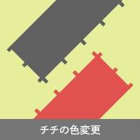 のぼりのチチカラー変更 (赤・黒)