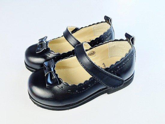 〔レンタル靴〕No501 (14.0cm)