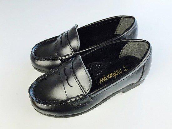 〔レンタル靴〕No503 (16.0cm)