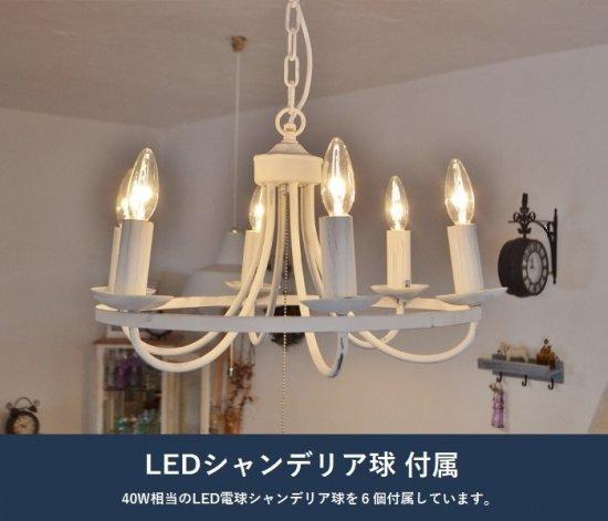 ガーデンシャンデリア LED電球付属