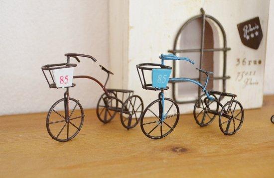 自転車の 自転車のベルの値段 : ジュディベルS - ナチュラル ...