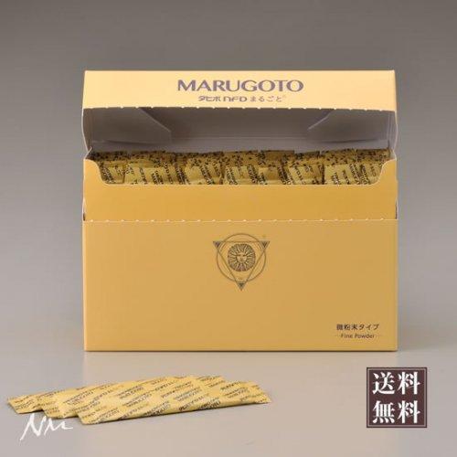 天然樹木茶「タヒボNFDまるごと」微粉末(溶かして飲むタイプ)2g×90包(送料無料)
