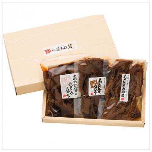 あわび茸炊き込みご飯の素と佃煮2袋の詰め合わせ(箱入り)ご飯のお供セット