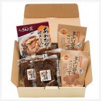 あわび茸炊き込みご飯の素と佃煮2種×2、ちっぷす2種の詰め合わせ(箱入り)グルメセット