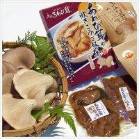 あわび茸の詰合せA 足太あわび茸(生)200g ちっぷす2袋 山椒煮1袋 昆布煮1袋 炊き込みご飯の素1袋