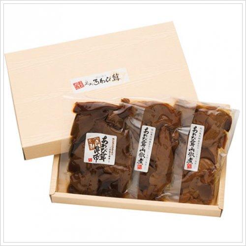 贅沢素材あわび茸佃煮セット(箱入り)山椒煮100g×2袋 昆布煮100g×1袋