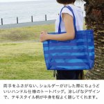 <img class='new_mark_img1' src='//img.shop-pro.jp/img/new/icons16.gif' style='border:none;display:inline;margin:0px;padding:0px;width:auto;' />VINYL TOTE & POUCH