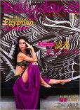 <img class='new_mark_img1' src='//img.shop-pro.jp/img/new/icons24.gif' style='border:none;display:inline;margin:0px;padding:0px;width:auto;' />Belly dance JAPAN(ベリーダンス・ジャパン)Vol.37 〜読者大アンケート・偏愛コスメ〜