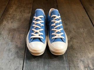shoes like pottery (SAX)