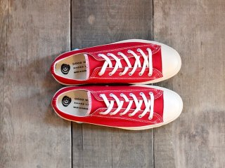 shoes like pottery (RED)