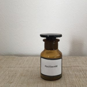 ハンガリー 医療系 薬瓶 小 1 hungary medicine bottle brown small
