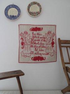 ルーマニア 刺繍 イーラーショシュ 家の祝福 タペストリー 赤 Romania irasos tapestry hazi aldas