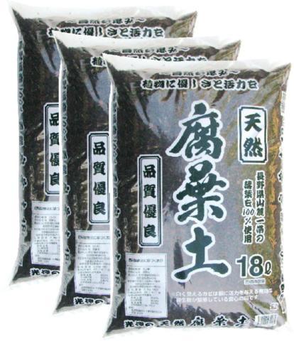 腐葉土18LX3袋セット 信州産落ち葉100% 自然発酵製品
