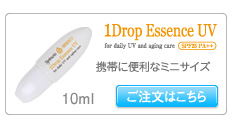 1Drop Essence UV(10ml)