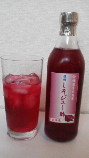 「赤しそ濃縮ジュース(しそジュー酢)」500mlの2本セット