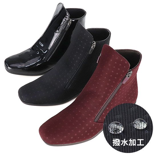 <img class='new_mark_img1' src='https://img.shop-pro.jp/img/new/icons20.gif' style='border:none;display:inline;margin:0px;padding:0px;width:auto;' />【送料無料】撥水ダブルファスナーショートブーツ(撥水加工)
