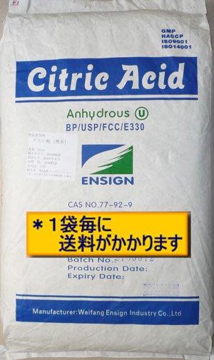 食品添加物 クエン酸(中国産) :25kg(送料無料対象外商品、送料後計算)