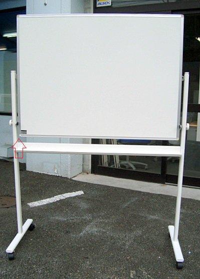 【中古品】イトーキ 両面ホワイトボード W1200