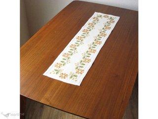 テーブルランナー お花の刺繍 85×21.5cm
