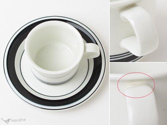 Arabia Faenza コーヒーカップ&ソーサー ブラックライン