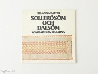 Sollerosom och dalsom / スウェーデン 刺繍の本