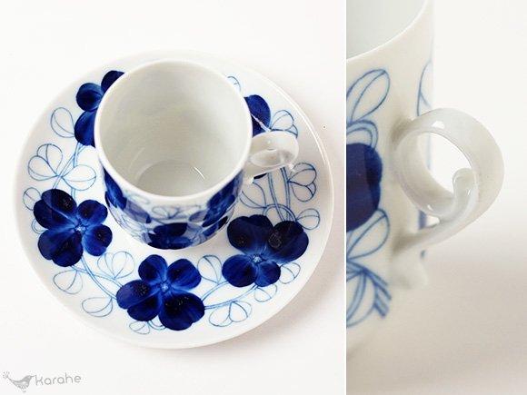 Arabia Elsa コーヒーカップ&ソーサー