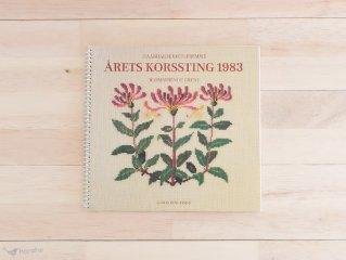 Arets korssting 1983 / Fremme クロスステッチカレンダー