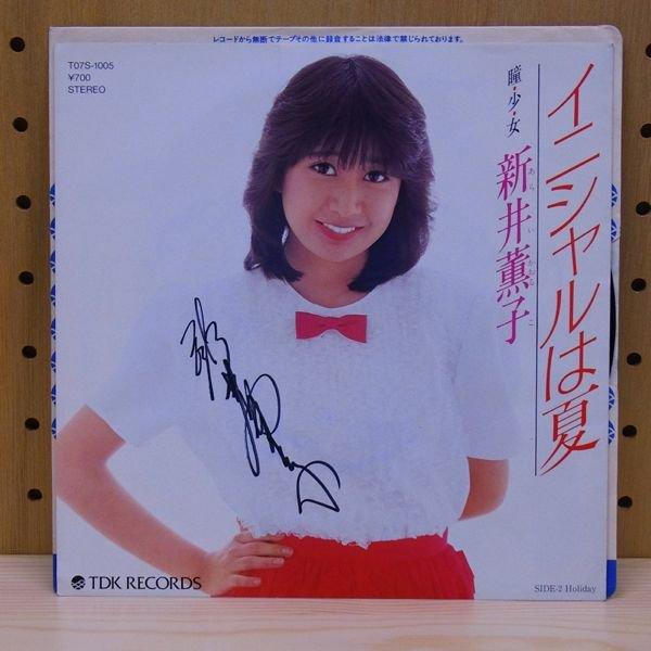 新井薫子の画像 p1_30