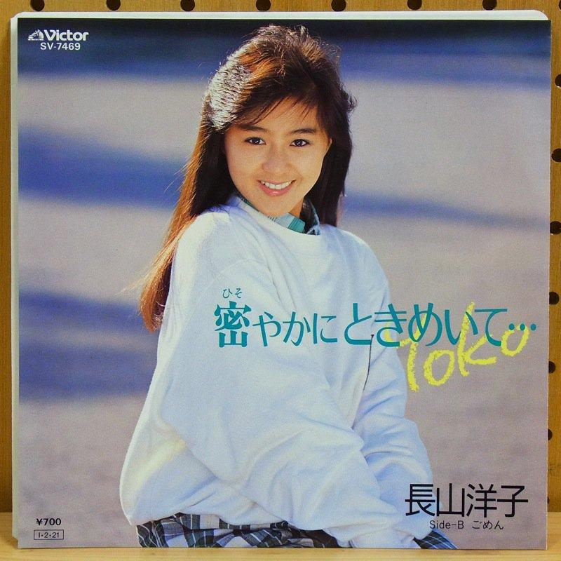 長山洋子の画像 p1_27