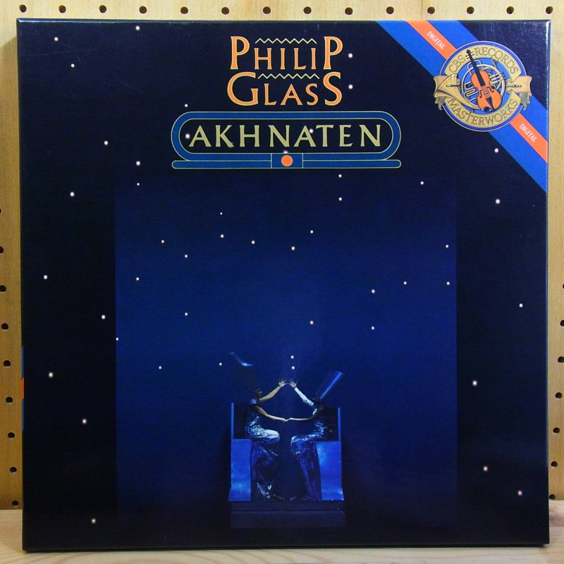 Philip glass by Akhnaten, LP x 3 with timerecords - Ref ...