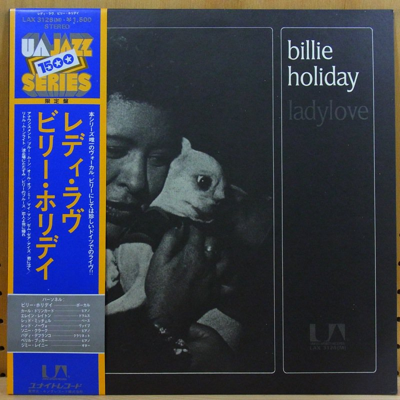Billie Holiday Ladylove